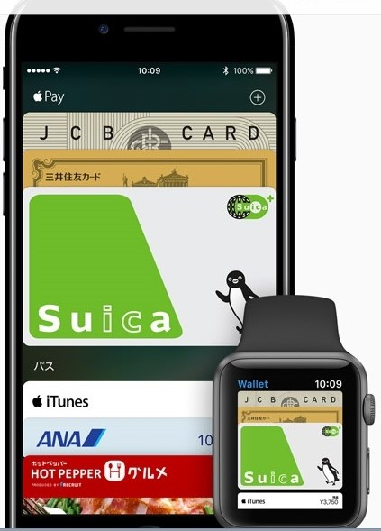 アップルペイの設定方法と使い方(iphone7)!suica、VISA、ナナコは?