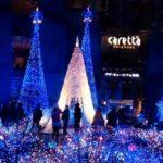 クリスマスイルミネーション(東京)人気ランキング!彼氏・彼女におすすめ