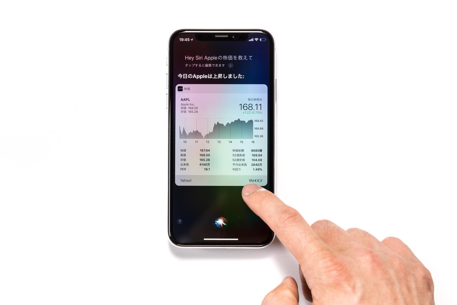iPhoneXのリセット方法が今までと違う!操作方法ガイド