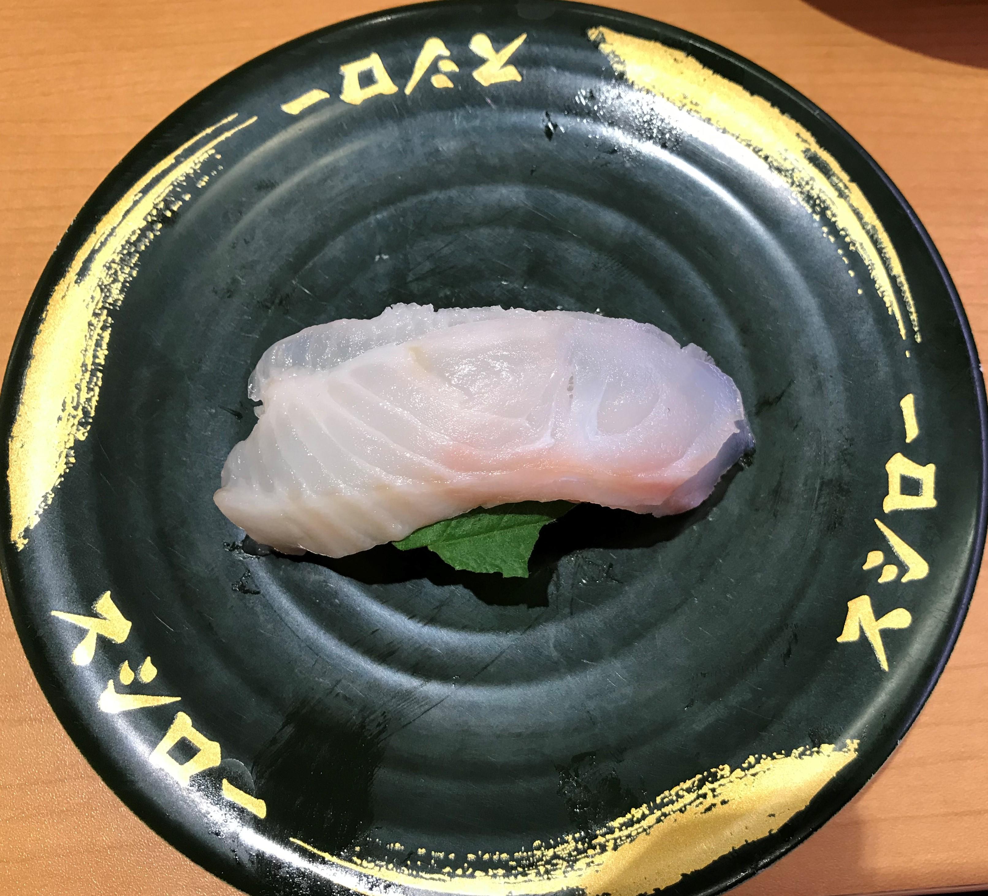 サメガレイをスシローで実際に食べてみた!感想を書いてみた